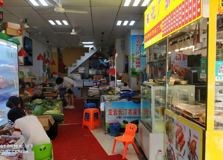 思明小区门口冷饮店转让(可空转),大照/集体照_图4